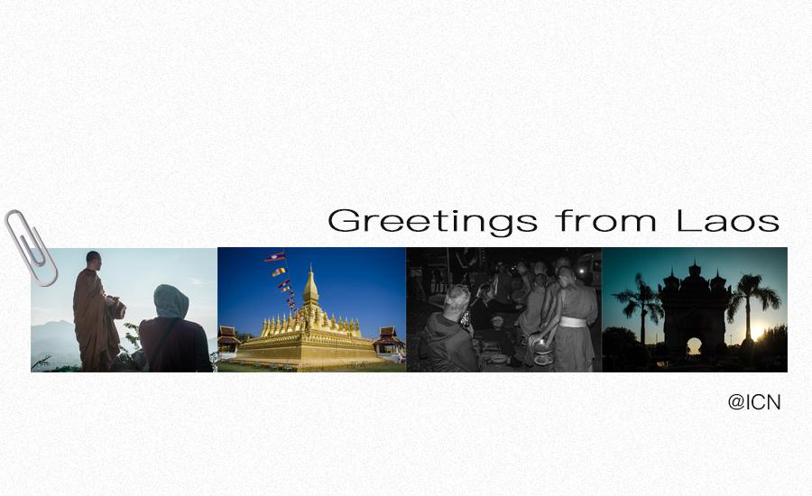 GREETINGS FROM LAOS